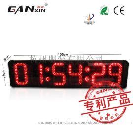 赣鑫 GS6T-8R篮球比赛计时器材