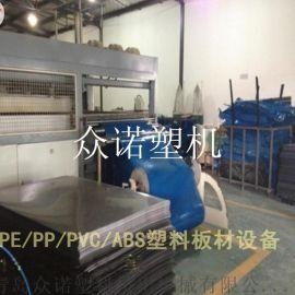PVC结皮发泡板材生产线