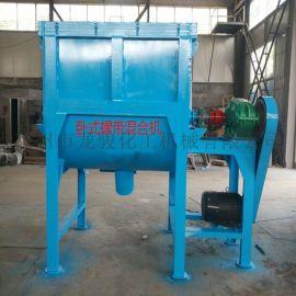 结构胶生产设备 卧式螺带混合机