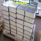 厂家直销40克原白字典纸