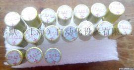 BINDER 接線盒 99-0436-57-05上海莘默年末特惠