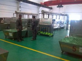 广州志雅化工微波干燥设备,比亚迪推荐