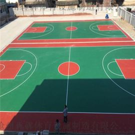 內蒙古硅PU籃球場報價 體育操場硅PU羽毛球