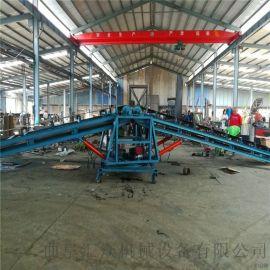 槽钢主架钢丝芯皮带传送机 65厘米电动升降型传送机