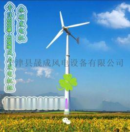 30千瓦并网型风力发电机风机太阳能互补并网系统