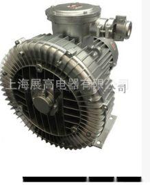 防爆式高压鼓风机 旋涡气泵风机 旋涡式鼓风机
