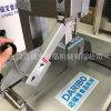 广东电动锯骨机,台湾冻肉锯骨机,排骨肋排锯断机