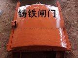 姜堰1500*1500手动电动铸铁闸门的启闭