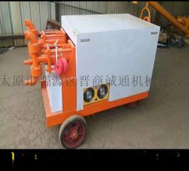 阳泉液压注浆机煤矿注浆泵价位电动液压注浆机