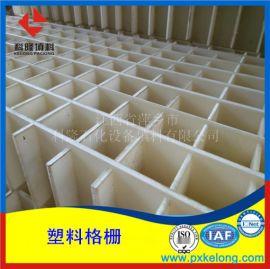 脱硫塔塑料PP格栅填料塑料新型规整填料网孔格栅填料
