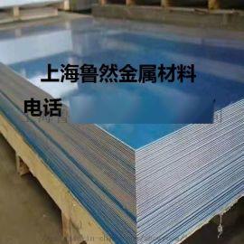 上海幕墙专用1060铝板 1100铝板
