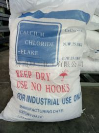 鲁西二水氯化钙最新出厂价