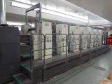 罗兰IO通讯板维修进口品牌自动化工业电路板维修