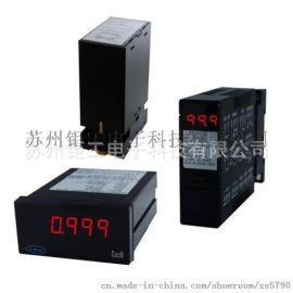 供应s-bond瓦时数显表MWH-432-NN2