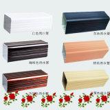 徐州别墅专用铝合金方形落水管K型金属檐槽
