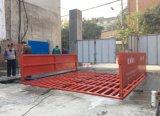 台州渣土车洗轮机安装规范 台州洗车台价格