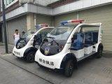 鑫跃牌6座纯电动安保车XY-XT6C