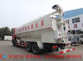 東風柳汽20噸散裝飼料車,20噸散裝飼料車多少錢