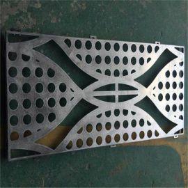 折弯造型冲孔铝单板 吊顶冲孔铝单板