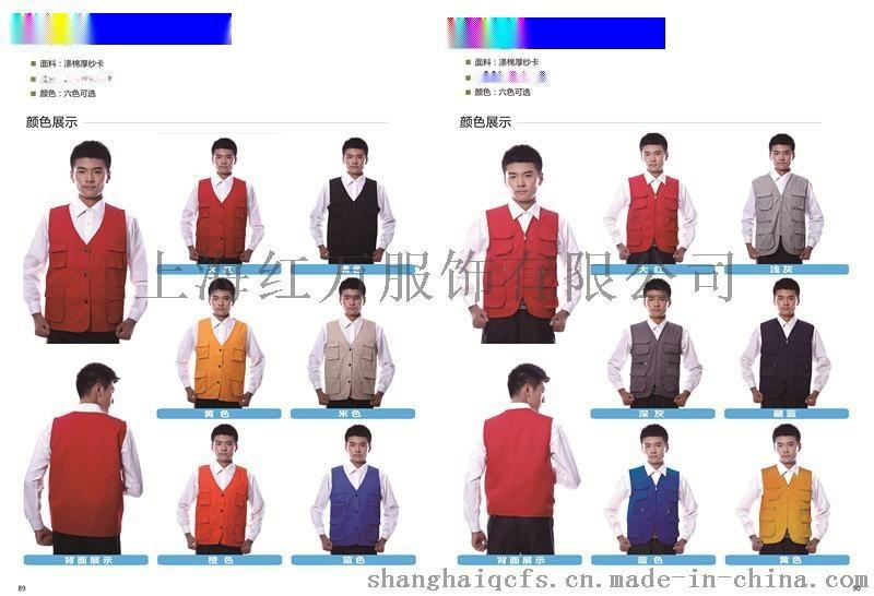 上海厂家马甲供应 广告马甲生产 反光马甲定做
