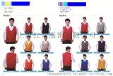 上海紅萬服飾馬甲供應 廣告馬甲生產 反光馬甲定做