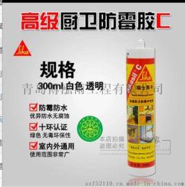 西卡Sikasil®-C 高级厨卫防霉密封胶