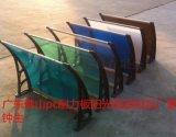 供应云南昆明耐力板,昆明透明绿色阳光板直销