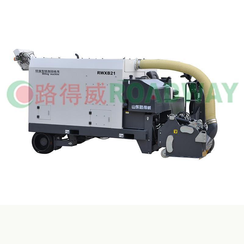 河南銑刨機 路得威RWXB21環保銑刨回收車 銑刨機作用銑刨機作用