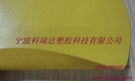 黄色耐酸碱PVC防护服面料
