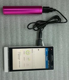 2200m Ah便携式单只口红型通用移动电源