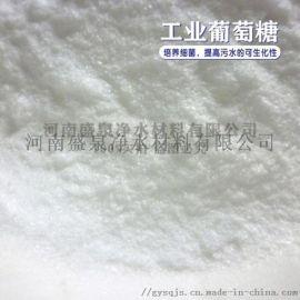 工业葡萄糖 厂家直销高纯度工业葡萄糖
