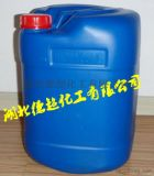 封底乳液 生产供应
