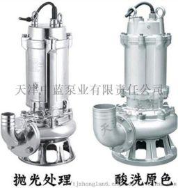 精铸高效率WQ全不锈钢潜水污水排污泵推荐厂家