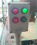 工地IIC控制电机启停防爆操作柱LCZ防爆按钮箱