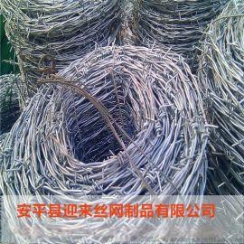 刺绳防护网 镀锌刺绳围栏网 篱笆带刺铁丝网