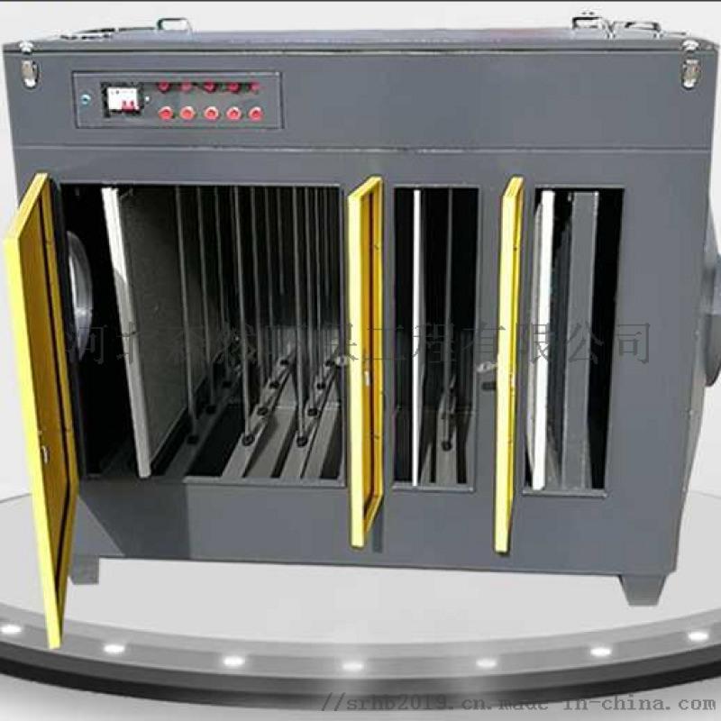 uv光氧废气处理设备,光氧催化废气净化器,环保涂装设备
