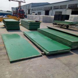 工廠污水格柵玻璃鋼樹池走道蓋板安全環保