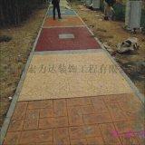 壓膜磚石藝術地板,彩色混泥土復古風地板,宏利達地坪