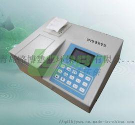 深圳环保局推荐 LB-200经济型COD速测仪