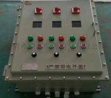 钢板焊接防爆控制箱柜壳体