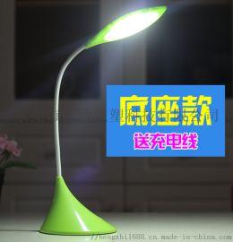 底座款葉子護眼臺燈學生觸摸調光臺燈家用夜燈學習夜燈