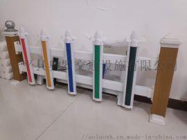 PVC社区护栏 PVC围墙护栏厂家