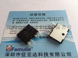 四脚引线电阻器(PBA-R001-0.5)