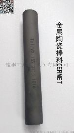 D20整体刀具减壁芯头金属陶合金瓷棒毛坯