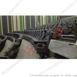 佛山  影院沙发座椅,等候排椅,个性化影院椅厂家