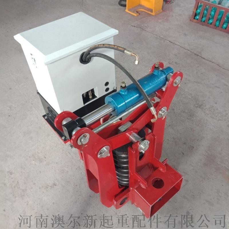 電動液壓夾軌器 防風夾軌器  行車軌道夾軌器