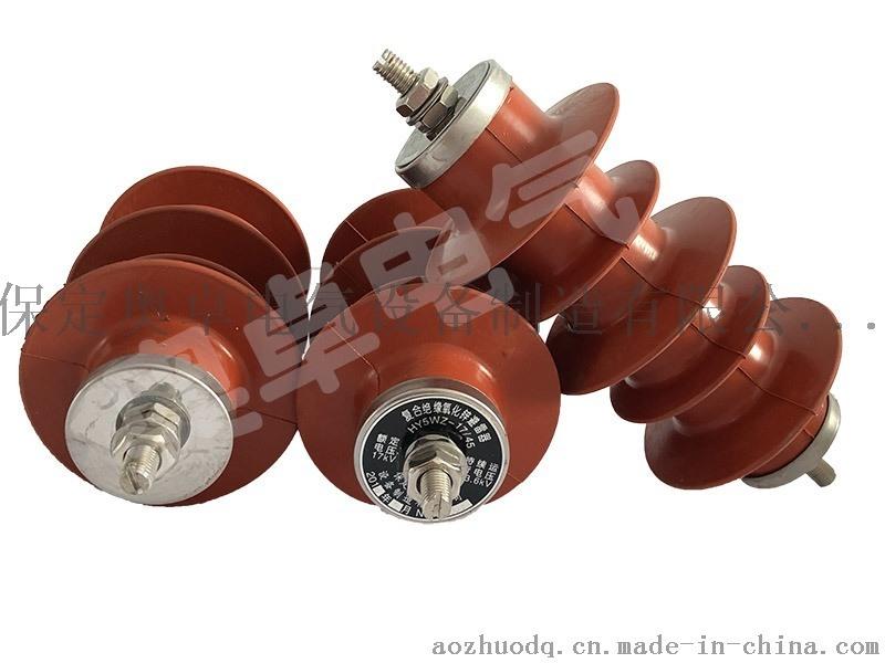 線路型   避雷器HY5WS
