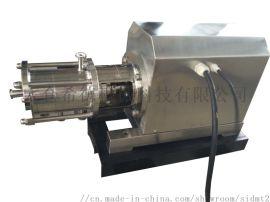 管线式三级高剪切乳化机