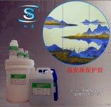 大韩水晶滴胶 画册水晶滴胶 环氧树脂胶 水晶胶 ab胶 厂家直销