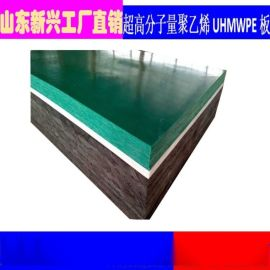 超高分子耐磨板UHMWPE超高分子耐磨板生产工厂
